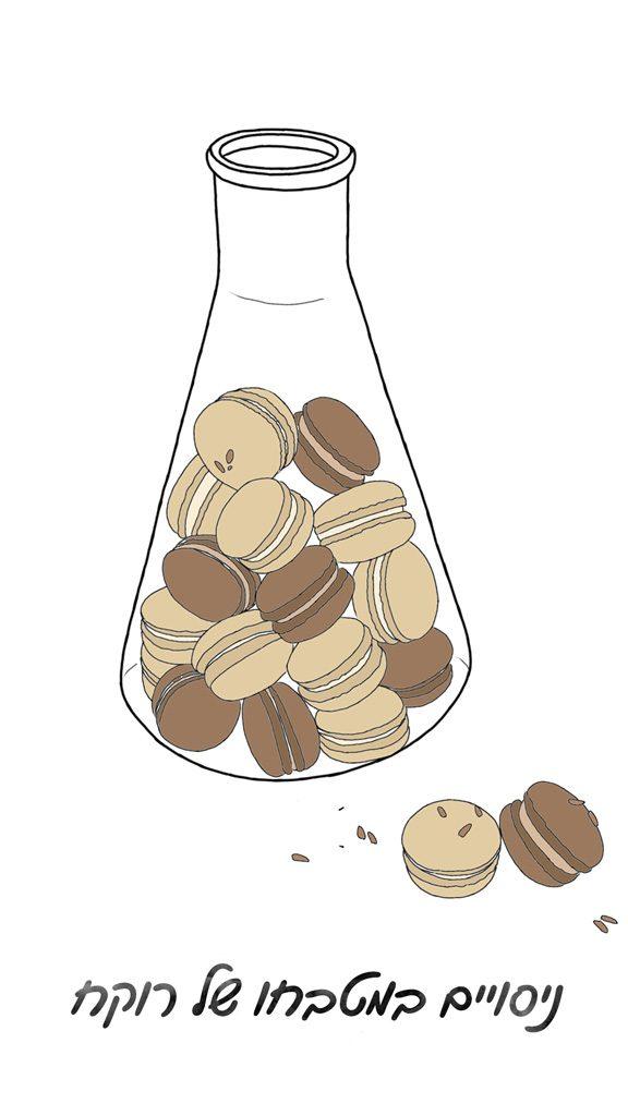 Macaron Beaker